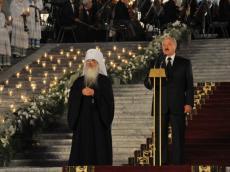 Церемония захоронения