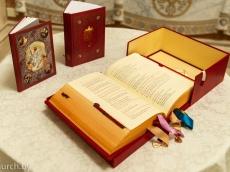 Иисус Христос, Патриарх Кирилл и архимандрит Иоанн Крестьянкин вошли в серию ЖЗЛ