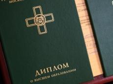 Поздравляем с окончанием магистратуры Московской духовной академии священника Антония (Котельникова)