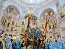 Тридцатилетие образования Белорусской Православной Церкви