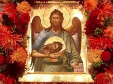 Праздник Усекновения главы пророка, предтечи и крестителя Господня Иоанна