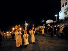 Господня Пасха. Ночное богослужение