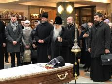 Соболезнование Почетного Патриаршего Экзарха всея Беларуси митрополита Филарета