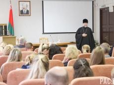 В Академии управления прошла встреча с протоиереем Федором Повным