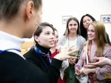 Новые знания и новые навыки для молодых