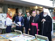 Диалог о мире и добрососедстве, традициях и вере
